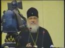 Митрополит Кирилл о педофилии и правах человека