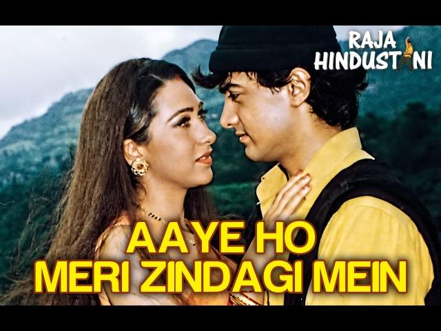 Aaye Ho Meri Zindagi Mein Male Raja Hindustani Aamir Khan Karisma Kapoor Udit Narayan