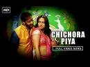 Chichora Piya Fulll Video Song | Action Jackson | Ajay Devgn Sonakshi Sinha