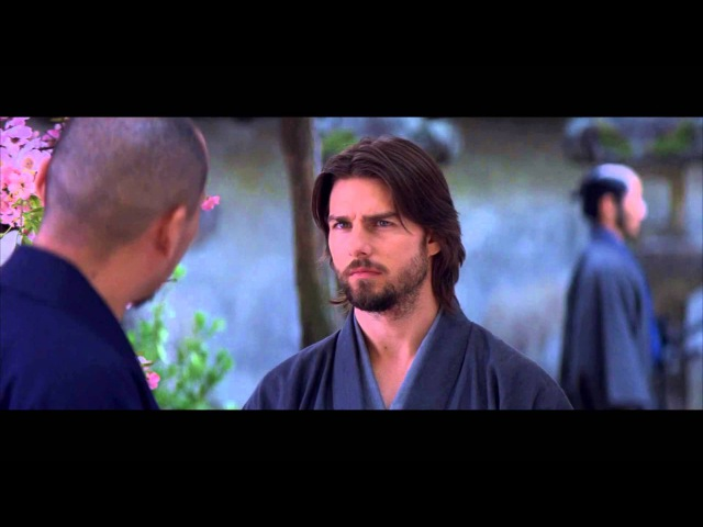 Bushidō - 'The Last Samurai' (2003)