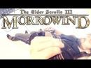 The Elder Scrolls III Morrowind Progressive Hard Rock cover Skyrim By ProgMuz