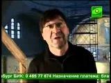 Юрий Шевчук. Почему я выбрал православие, а не ислам.flv