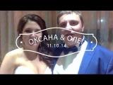 Отзыв Оксаны и Олега. Банкетный зал
