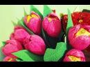 Тюльпаны из гофрированой бумаги Тюльпани з цукерок майстер клас