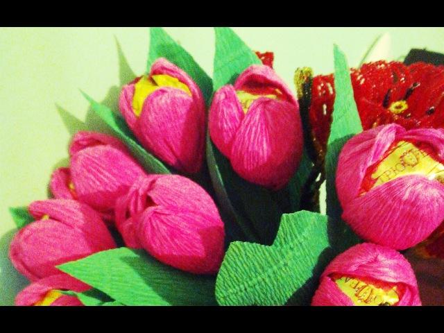 Тюльпаны из гофрированой бумаги.Тюльпани з цукерок майстер клас.