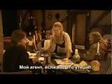 Доктор Кто   Неудачные дубли  Сезон 3  русские субтитры