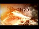Линия жизни - фильм про выдающегося альпиниста - высотника из г. Южного Владислава Терзыула