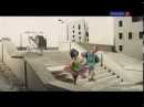 Элегия из Три мелодии мультфильм Гарри Бардина