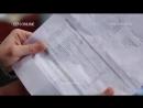Latifeh EP115 Full HD