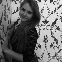 Арина Черепнина
