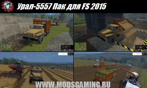 Farming Simulator 2015 download mod trucks Ural-5557 Pak