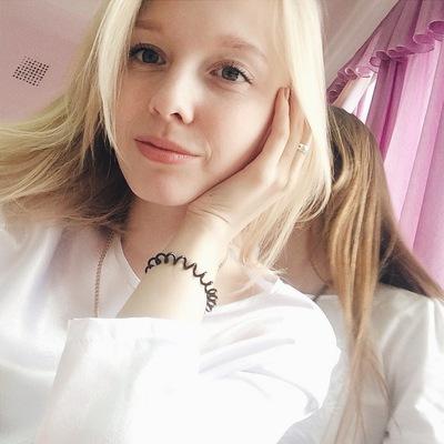 Екатерина Трубицына