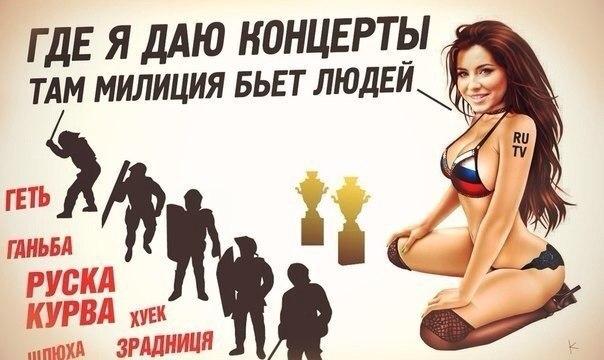 Палица остается губернатором Одесской области, - советник - Цензор.НЕТ 8010