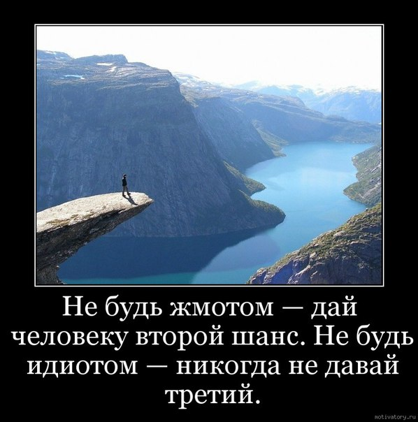 фото из альбома Веры Гудвилович №7