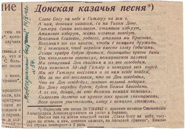 В Беларуси к 9 мая георгиевские ленточки заменят цветком яблони - Цензор.НЕТ 8828