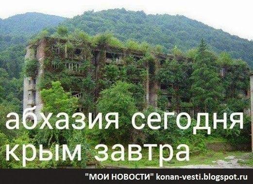Крымские татары бойкотируют организованный оккупантами для них казенный праздник - Цензор.НЕТ 7293