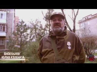 Ватник - знаете что будет когда войдут Российские войска