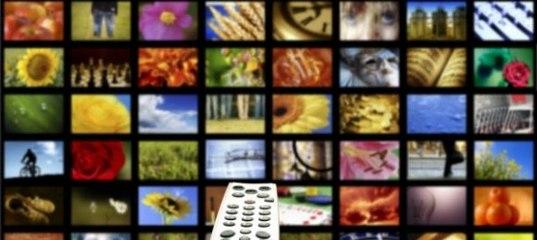 Türkiye'deki Medya Grupları Devleri Sahipleri Listesi