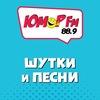 Юмор FM Санкт-Петербург 88.9 FM