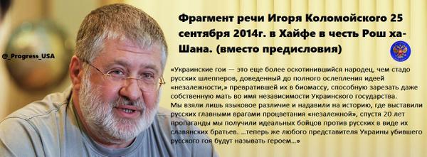 """Суд приговорил вербовщика """"ДНР"""" к трем годам тюрьмы - Цензор.НЕТ 1316"""