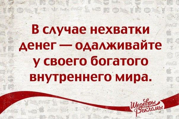 Россия оплачивает крахом экономики безумие одного человека, - Немцов - Цензор.НЕТ 7128