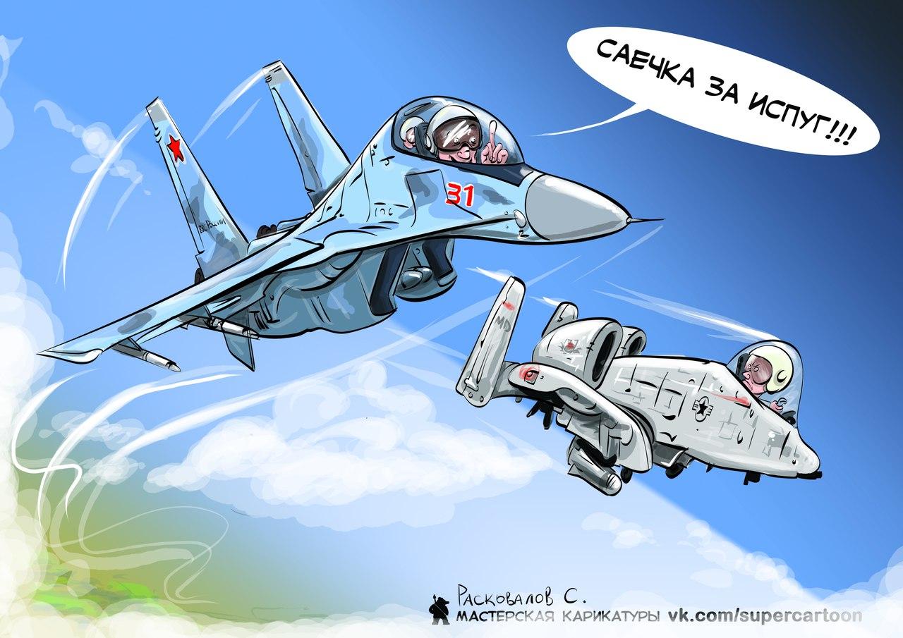 Цитаты про летчиков и самолеты