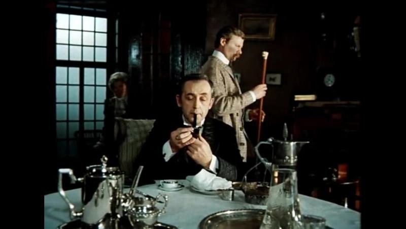 шерлок холмс смотреть онлайн советский все серии 1 знакомство