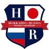 Hokkaido & Russia Business Partnership