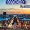 Это Новосибирск, детка![Типичный Новосибирск]