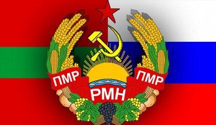 Приднестровье отреагировало на заявление Порошенко об присоединению их к Молдавии согласием, но при условии..