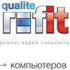 Ремонт ноутбуков планшетов телефонов в Гродно