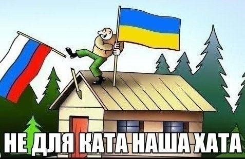 Путин заверил Керри, что хочет выполнения Минских договоренностей, - Нуланд - Цензор.НЕТ 8530