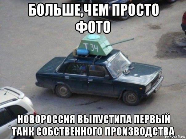 На Луганском направлении ночь прошла спокойно, - спикер АТО - Цензор.НЕТ 905