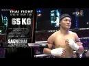 THAI FIGHT รอบรองชนะเลิศ SAENCHAI P K SAENCHAI vs MORGAN ADRAR 22 11 2014 HD 3 8