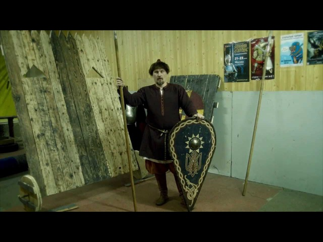 Работа щит и копье | Основа владения