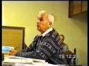 Зазнобин В М 2000 09 27 Саи Баба Индия АПЛ Курск