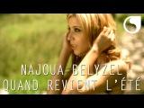 Najoua Belyzel - Quand revient l'
