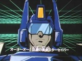 Transformers Victory Intro (1989) HQ