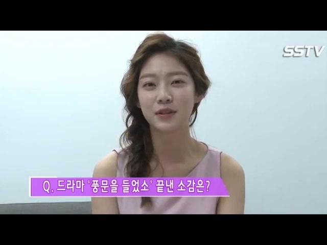 """[SSTV영상] 공승연 """"'풍문으로 들었소' 배우, 인간으로 어떻게 살지 알려준 시간"""""""