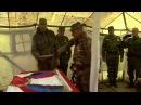 Вручение Боевого знамени Батальону Дизель