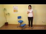 Видео-обзор коленный стул SmartStool KM01B - инструкция по настройкам и использованию.