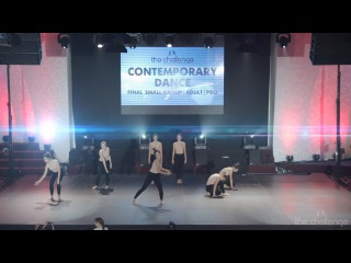 Adults Small Group Pro Contemporary | Mylondan's crew Dance Center Myway | The Challenge Dance