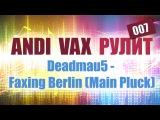ANDI VAX РУЛИТ 007: Deadmau5 - Faxing Berlin (Main Pluck)