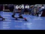 GOS #8 ◦ battle 15 ◦ битва за 3-е место ◦ Казаков Валад vs Горпинко Сергей