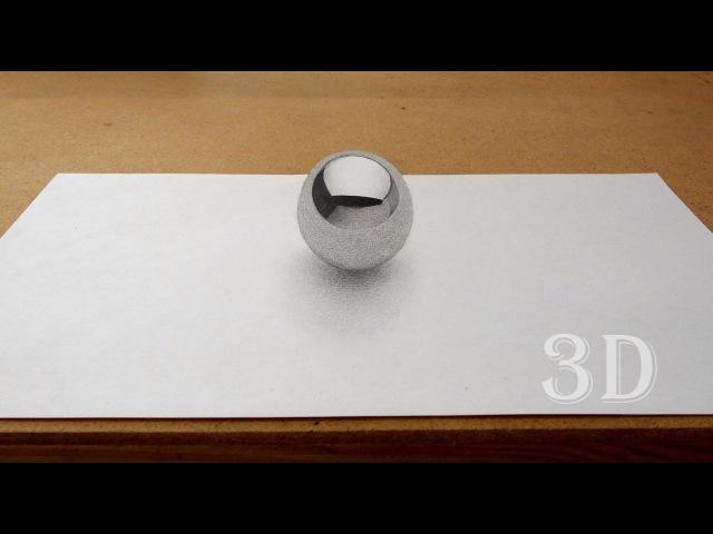 3д рисунок шара на бумаге 3D drawing of ball