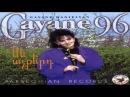 Gayane Danielyan - Astvac Vka sirum em