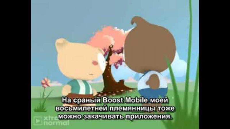 Iphone 4 vs hts evo rus
