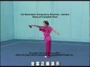 Jianshu (Straight Sword) Instructional Video -IWUF 3rd Generation International Compulsory Routine