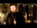 Проповеди протоиерей Павел Нога с. Кулевча