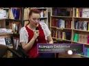Мир в 8000 году. Отрывок из нео-романа К. Силантье Земные Боги. Через Небо(Алматы, 2015)